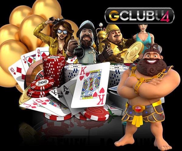 Gclub slot ทางเลือกใหม่ของคนชอบเล่นเกมส์