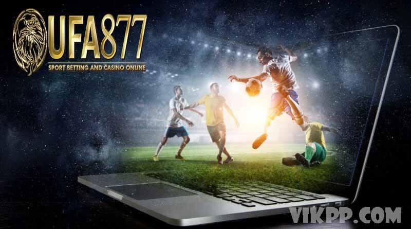 Ufabet1688 แทงบอลออนไลน์ได้ตลอด 24 ชั่วโมง Ufabet1688เรายังครองอันดับหนึ่งในวงการการแทงบอลออนไลน์ได้อย่างเหนียวแน่นมีผู้ใช้บริการกับเรา