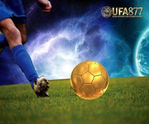 แทงบอล ufabet เว็บนี้การันตรีผลกำไร
